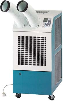 10. MovinCool Classic Plus 14 Commercial Portable Air Conditioner